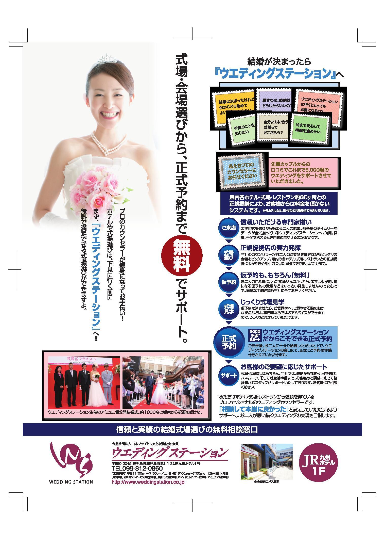 P137【WS】0001